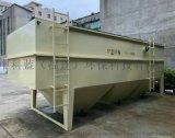 一體化廢水處理設備 MBR一體化污水處理設備