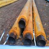 茂名 鑫龙日升 聚氨酯直埋保温无缝钢管 高密度聚氨酯保温管