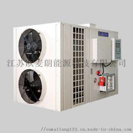 招募欧麦朗空气能热泵工程代理商