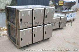不锈钢油烟净化器厂家现货供应