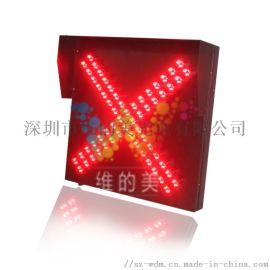 单面6R红叉 隧道红叉信号灯 红叉通行灯