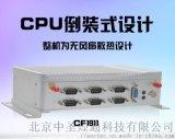 板载J1900处理器板载DDR3L 4G内存工控机