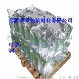 機械設備真空鋁箔袋,大型立體真空袋,超寬真空鋁箔膜,設備機械防潮鋁塑膜