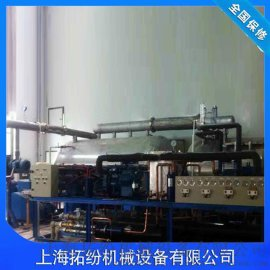 北京大型冻干机