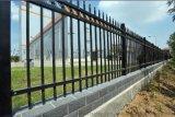 为您推荐方钢管镀锌喷粉围墙栅栏,庭院护栏