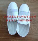防静电透气PU PVC/PU底帆布革面夏秋款专用无尘洁净鞋带检测报告
