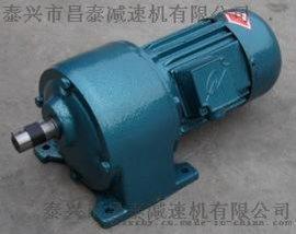 泰兴YTC齿轮减速电机,同轴式减速机
