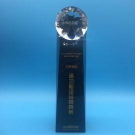 广州水晶奖杯定做厂家