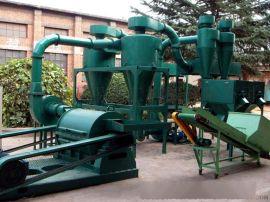 新疆粉碎机设备 木材粉碎机 多功能粉碎机 双级粉碎机