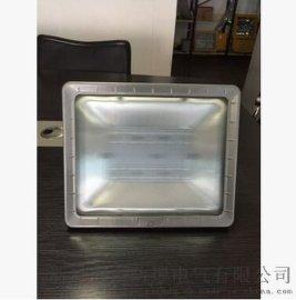 LED投光灯GT311防水防尘防震防眩灯