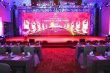 北京会议活动物料厂家LED高清大屏灯光音响设备租赁