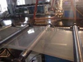 PVC塑木片材生产线 塑木片材挤出机