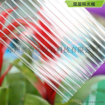 厂价直销进品中空pc透明阳光板 双层大棚板