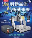 深圳PCB板数控雕刻机 深圳PCB电脑雕刻 深圳电脑数控雕刻机