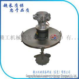 供应桶盖式气动搅拌器 气动搅拌器 横板式气动搅拌机