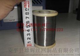 0.03mm丝径316L材质不锈钢丝不锈钢微丝纱线