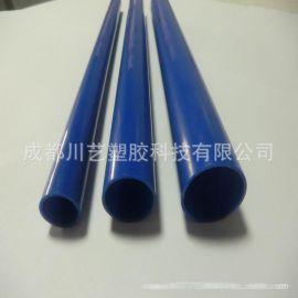 四川PVC硬管/PVC环保级料硬管/PVC硬管/成都PVC管/四川PVC管