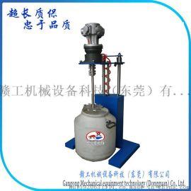 供应100L气动搅拌机 防爆气动升降搅拌机 化工气动搅拌机