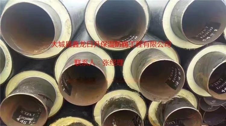 聚氨酯硬质泡沫塑料预制管 小区供热管道 直埋预制保温管 DN100