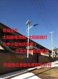 厂家直销山东聊城太阳能路灯 6米LED路灯 庭院灯 广场灯 抱箍灯