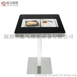 21.5寸互动餐桌,智能点餐桌,纯平触摸茶几,多点触摸餐桌,纯平纳米防水一体机
