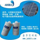 江蘇太陽能密封膠廠家, 太陽能矽膠, 矽橡膠
