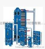 蒸汽水水板式热交换器, 板式热交换器