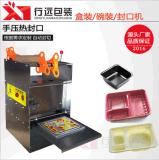 快餐饭盒封口机 手动手压封膜机 塑料熟食盒封口机 塑料杯碗封口机