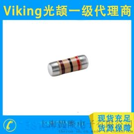 Viking光颉电阻 CFS碳膜无脚电阻 贴片电阻