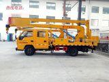 太原厂家大量供应东风牌高空作业车