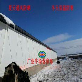 赣州广业帆布定做各种养殖场专用PVC卷帘帆布 防水防晒猪场卷帘布 牛场卷帘布