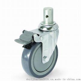 5寸22 24 28插杆輪 擔架車腳輪 病牀萬向輪 剎車輪