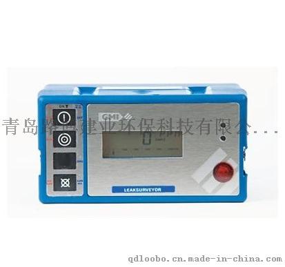 英国GMI LS512气体泄漏检测仪