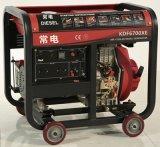 5kw柴油发电机组KDF6700XE