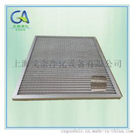 风机组初效全金属过滤网 铝网过滤器 不锈钢网过滤器