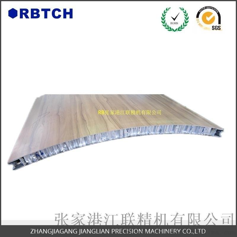 厂家直销弧型铝蜂窝板 折弯铝蜂窝板 异形铝蜂窝板
