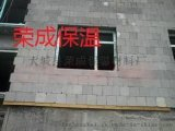 热卖水泥发泡板 发泡水泥板厂家质量保证