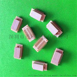 北京厂家   产品DV运动  BTB板对板连接器