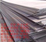 大同市46个厚的35#碳结板