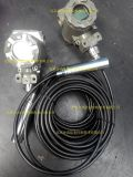 优质投入式液位计/静压液位计