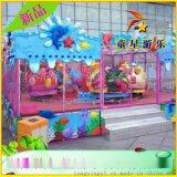 东营童星可持续盈利/新款欢乐喷球车/公园游乐设备/给力好货