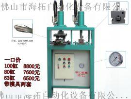 天津全国**棒的银江机械YJ2-1锌钢围栏自动定位高速新型液压冲床厂家80缸低价直销7500元