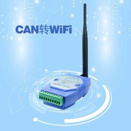 LCWLAN-600/622 CAN/无线转换器 (WLAN 或 WiFi)广州达谙