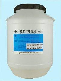 双鲸1231溴型50%十二烷基三甲基溴化铵