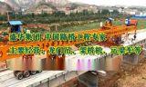 天津架桥机厂家架桥机安装前准备