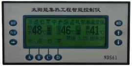 太阳能热水工程双水箱控制仪(NDS系列)