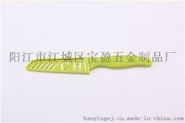 宝盈5022 不锈钢3CR13+pp 绿色 厨用刀厨房水果刀