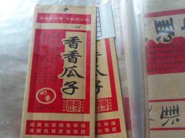 中产  厂家直供瓜子袋包装纸