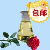 甲基丙烯酸丁酯97-88-1