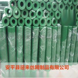 电焊网围栏网,电焊养殖网,电焊网厂家